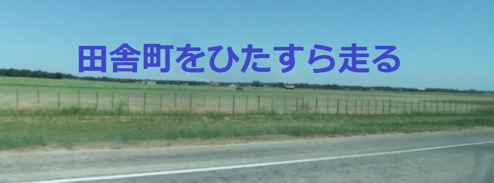 road13